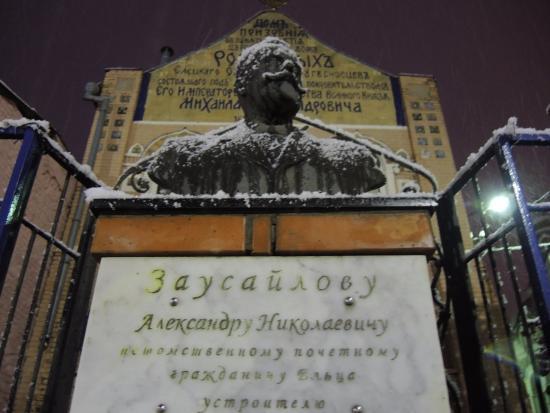 елецкий городской сайтElets.ru - Elets: Елец.RuЕлецкий городской сайт