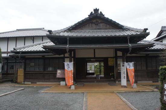 Ito Hirobumi Bettei