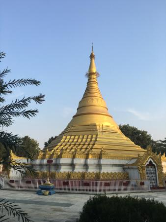 Lumbini, Nepal: getlstd_property_photo