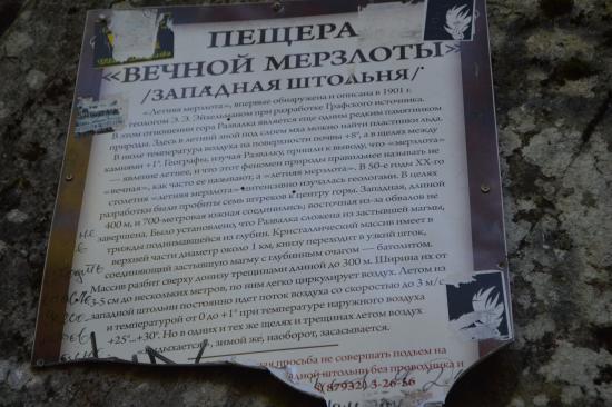 Grot Permafrost: вот такие вот вандалы в России