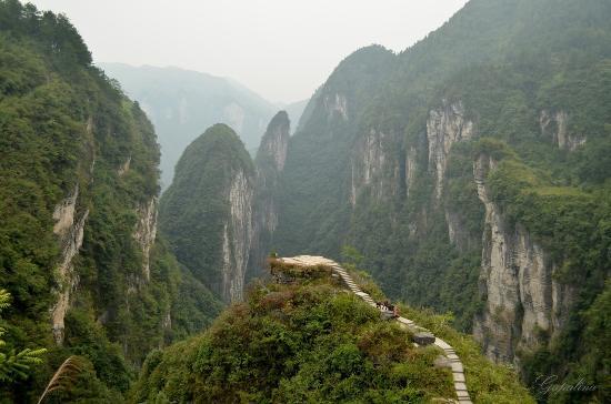 Jishou, Chine : Tianwen Platform
