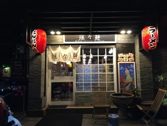 Tan Tan Men: 外観