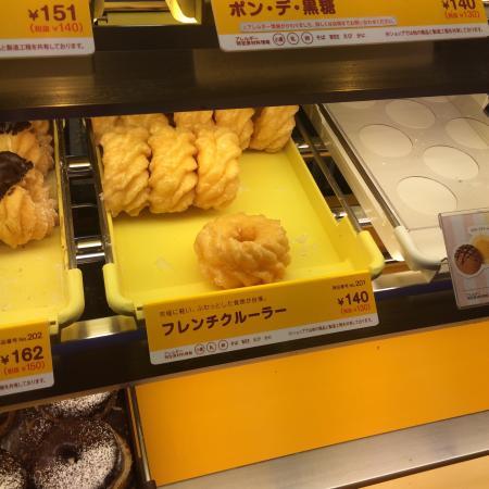 Mister Donut Hachinohe Piado
