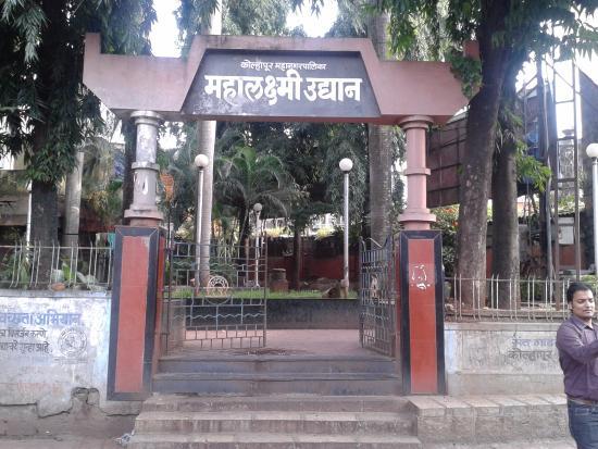 20160124 123611 Large Jpg Picture Of Mahalaxmi Temple