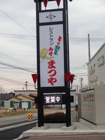 Kahoku 사진