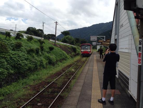 Minamiaso Railway: ホーム