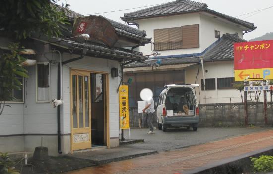Aji No Miyoshi