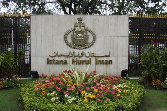 Image result for istana nurul iman