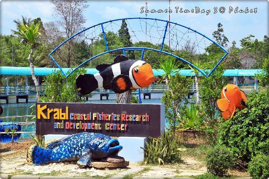 Krabi Coastal Fisheries Research and Development Center