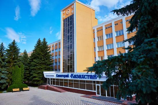 Kazakhstan Sanatorium