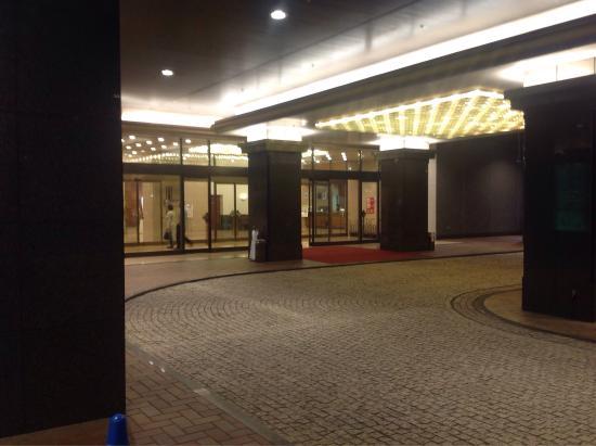 Keio Plaza Hotel Hachioji : photo1.jpg