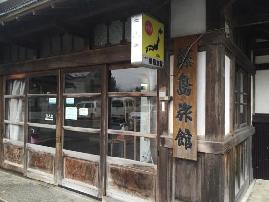Fujishima Ryokan