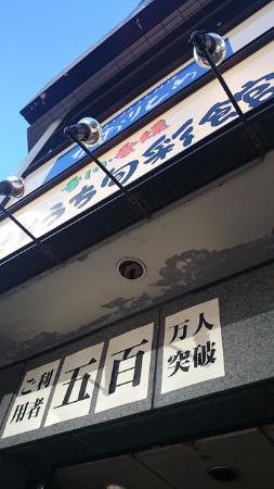 Kaorihime