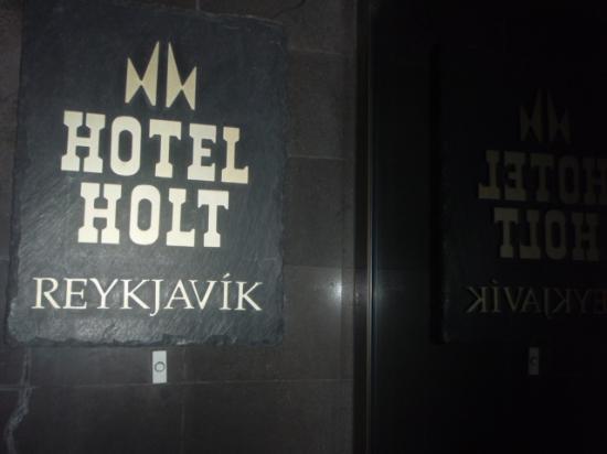 호텔 홀트 이미지