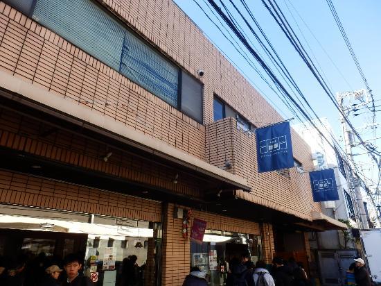 Koshizuka