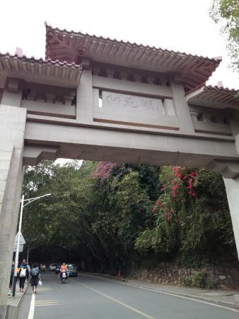 Gaobang Mountain: 1