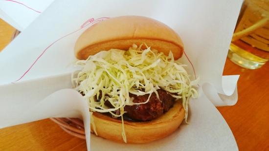 Mos Burger Nobeoka Senokuchi