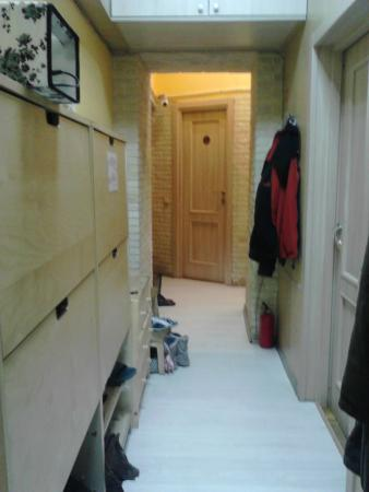 Landmark Hostel Arbat: прихожая