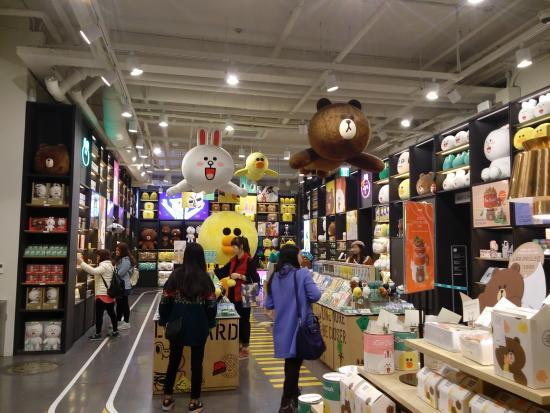 Line Friends Flagship Store Garosu-gil