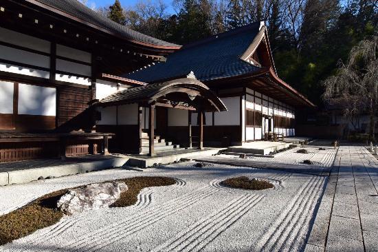 Jiunji Temple: photo1.jpg