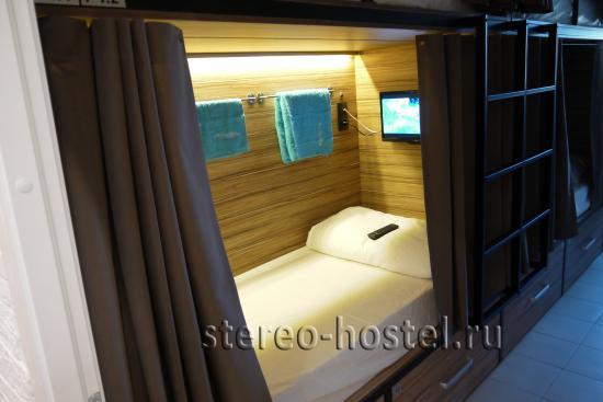 Stereo Hostel