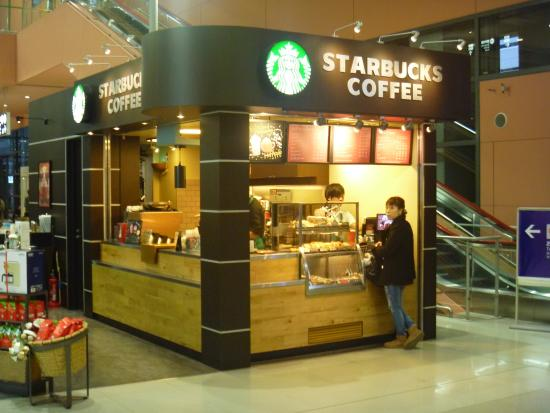 Starbucks Coffee Kansai International Airport 1F South Gate