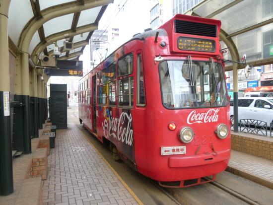 Sapporo City Transportation (Tram)