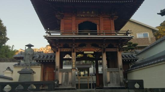 Temple Row