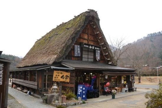 Oshokujidokoro Gassho