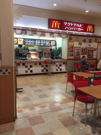 McDonald's Aeon Mall Nagoya Port