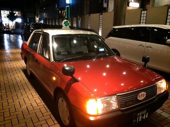 Yasaka Taxi - Private Tours