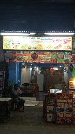 Delhi Darbar Indian Restaurant Koh Samui