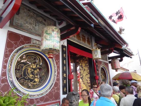 Cheng Hoong Teng Temple : Ingresso al tempio