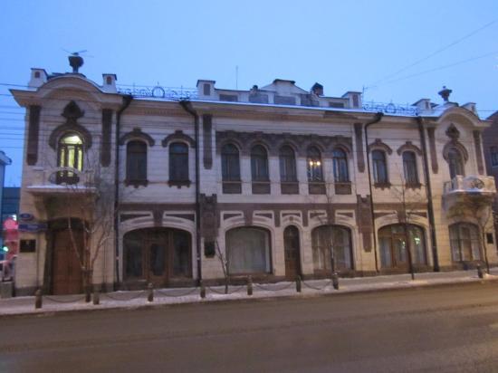 Print Shop of Kokhanovskiye