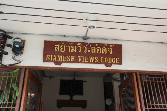 Siamese Views Lodge: Eingang