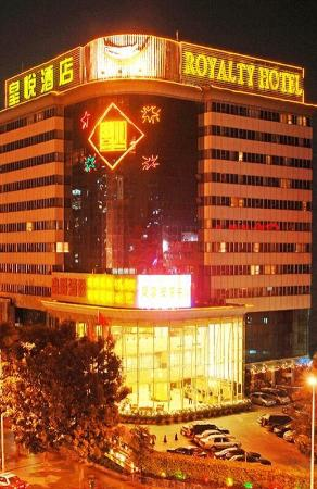 Photo of Royalty Hotel Shenzhen