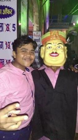 Bhagalpur, Indien: Adarsh Jalpan