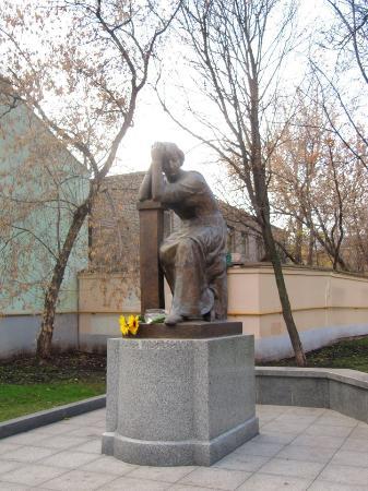 Marina Tsvetayeva Monument