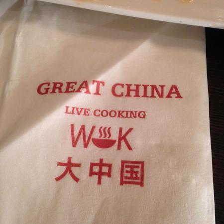 Good Chinese Food Copenhagen