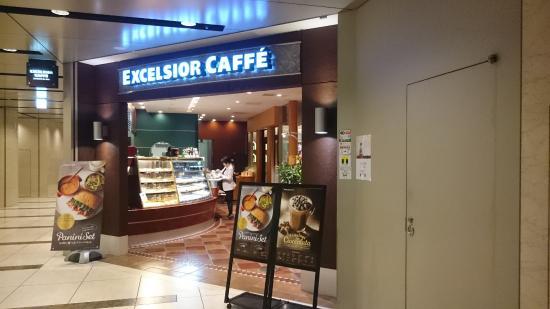 Excelsior Caffe, Nittochi Nishishinjuku Bldg
