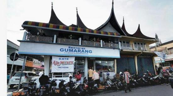 Gumarang