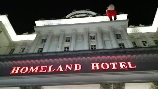 Homeland International Hotel : IMG-20151226-WA0024_large.jpg