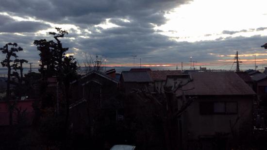 Oouchikan: photo1.jpg