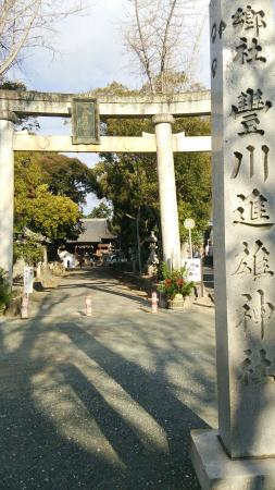 Toyokawa Susano Shrine
