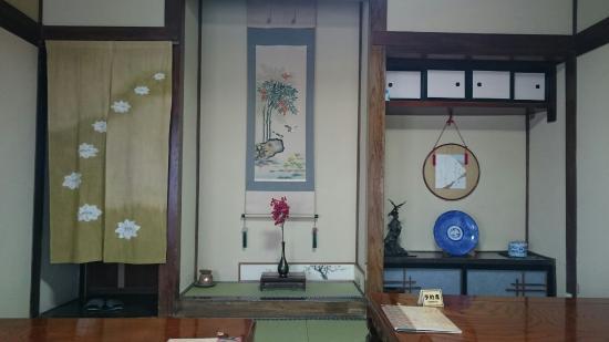 Fukushima-Ya