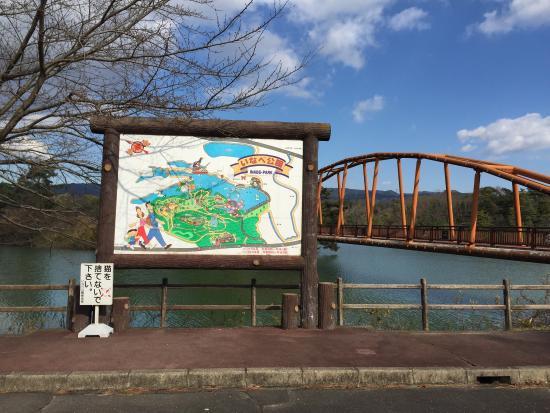 Inabe, Jepang: photo0.jpg