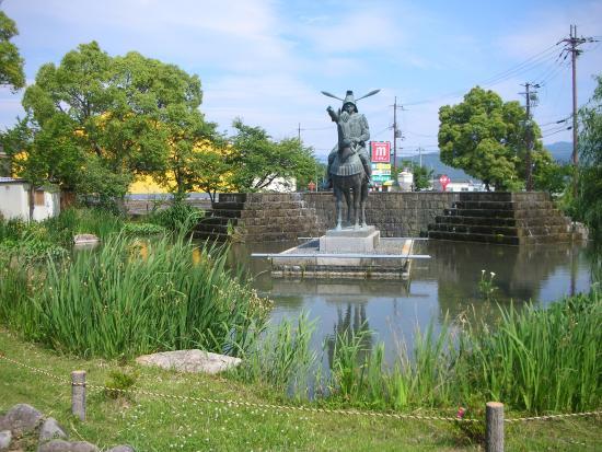 Zaiji Takatora Park