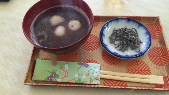 Kotani Dining
