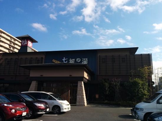 Shichifukunoyu Toda