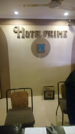 Hotel Prime : DSC_0177_large.jpg
